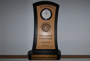 NCQC Quality Excellence Award